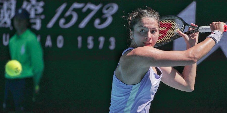 Гаспарян обыграла Александрову в четвертьфинале турнира в Санкт-Петербурге