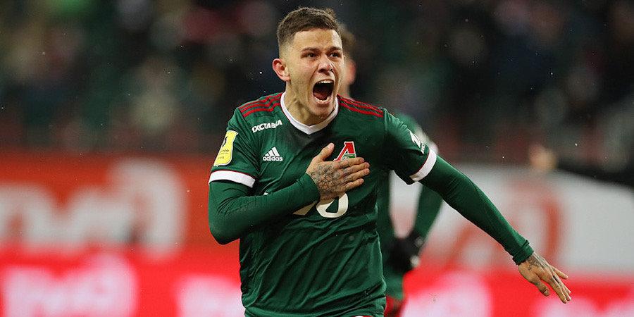 Виталий Лисакович — о матче с Уэльсом: «Всё равно сражались как звери»