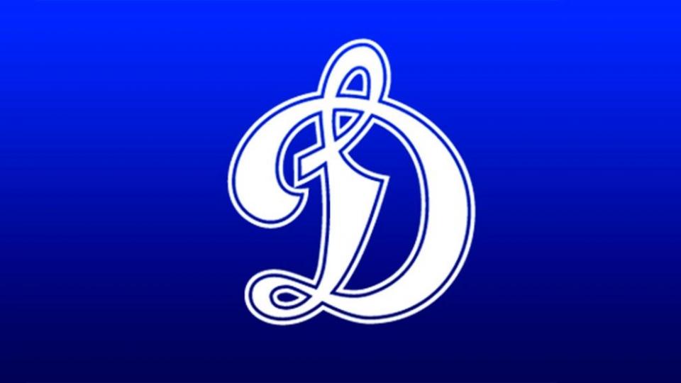 Общий долг «Динамо» перед хоккеистами составляет почти 728 миллиона рублей