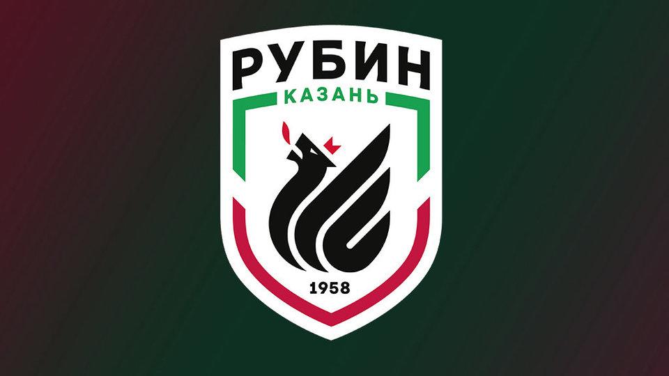 «Рубин» не планирует подписывать Бухарова