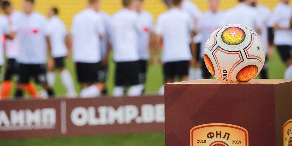 Три новичка ФНЛ получили рекомендации лиги к лицензированию от РФС