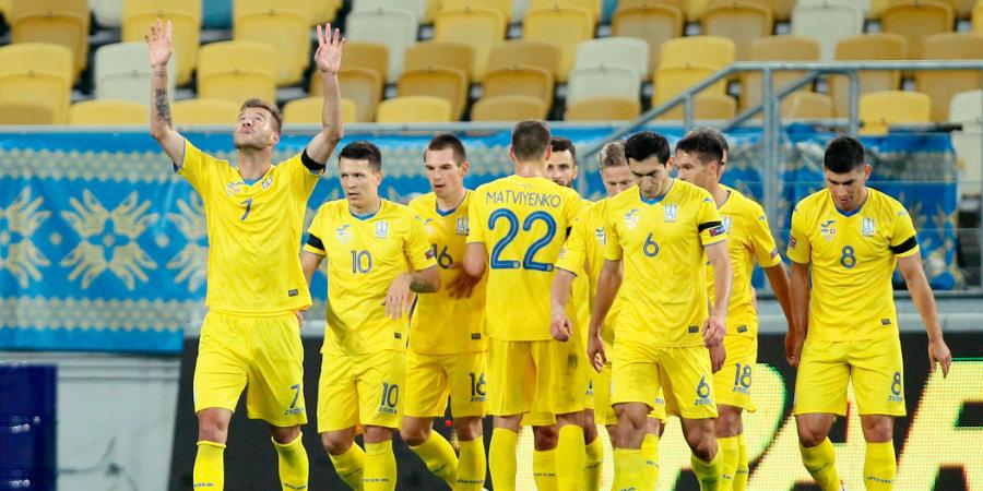 Четыре игрока сборной Украины заразились COVID-19 перед игрой с Германией