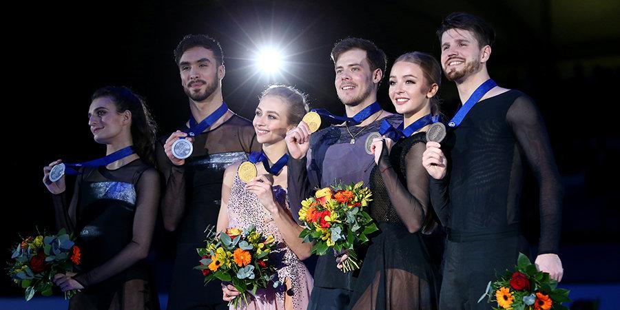 Синицина и Кацалапов победили непобедимых французов. Самая неожиданная развязка на чемпионате Европы
