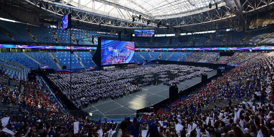 20 тысяч голосов и 8 тысяч музыкантов. На стадионе Зенита установлен рекорд Гиннесса