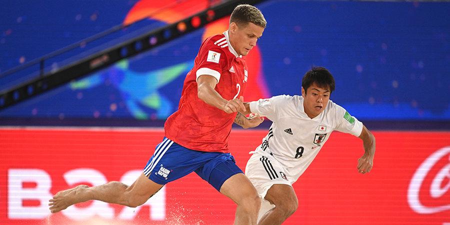 Сборная России стала чемпионом мира на турнире в Москве