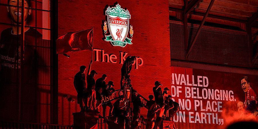 «Ливерпуль» показал домашнюю форму на следующий сезон