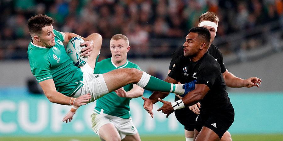 Новая Зеландия стала вторым полуфиналистом Кубка мира по регби