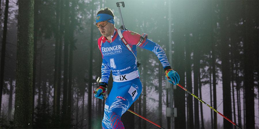 Йоханнес Бё первым стартует в спринте на заключительном этапе КМ, Елисеев 20-м