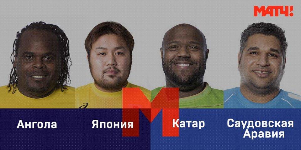 «У нас за один лишний килограмм платили 100 евро». Толстые вратари на чемпионате мира – это нормально?