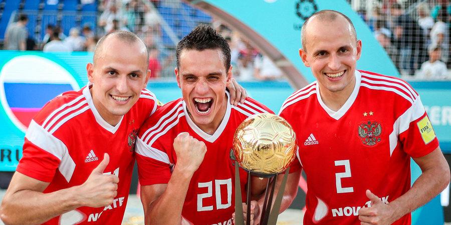 Красивые девушки и полеты над песком. Россия разгромила Италию в финале квалификации ЧМ-2019 по пляжному футболу. Как это было (фото)