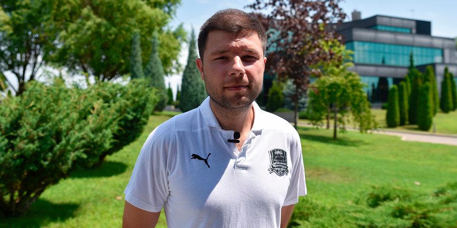 Мусаев рассказал о состоянии «Краснодара» перед Кубком Париматч Премьер