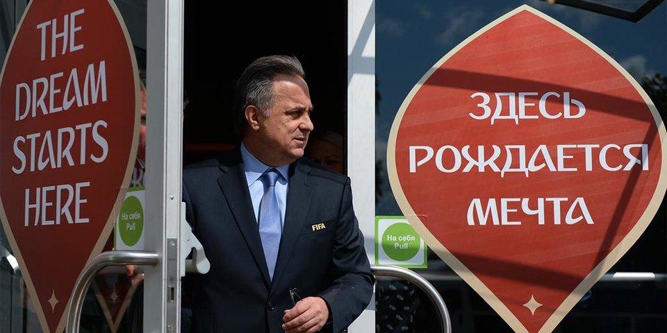 Почему у России нельзя отбирать чемпионат мира