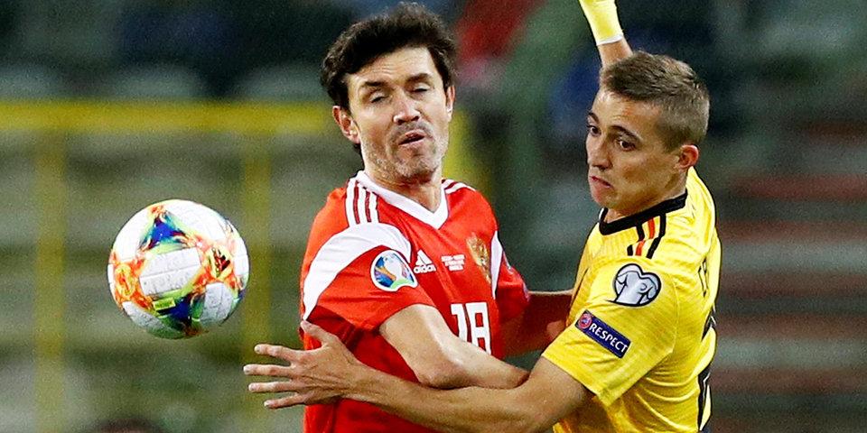 Сборная России уступила бельгийцам в стартовом матче отбора на ЧЕ