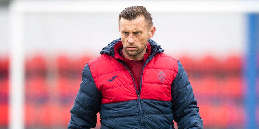 Ивица Олич: «С каждой победой мои игроки будут все более уверены в себе»