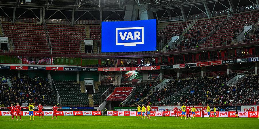 Прямо сейчас РФС выбирает систему VAR на следующий сезон. «Матч ТВ» предлагает свое решение
