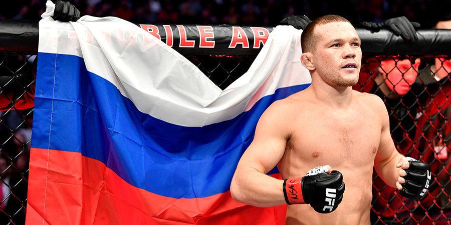 Ян назвал россиян, которые способны стать чемпионами UFC