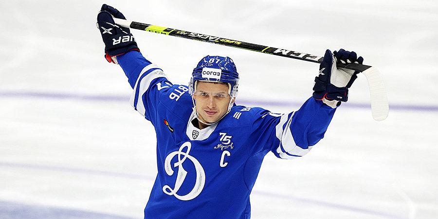 Шипачев заработал удаление до конца матча КХЛ с «Металлургом»