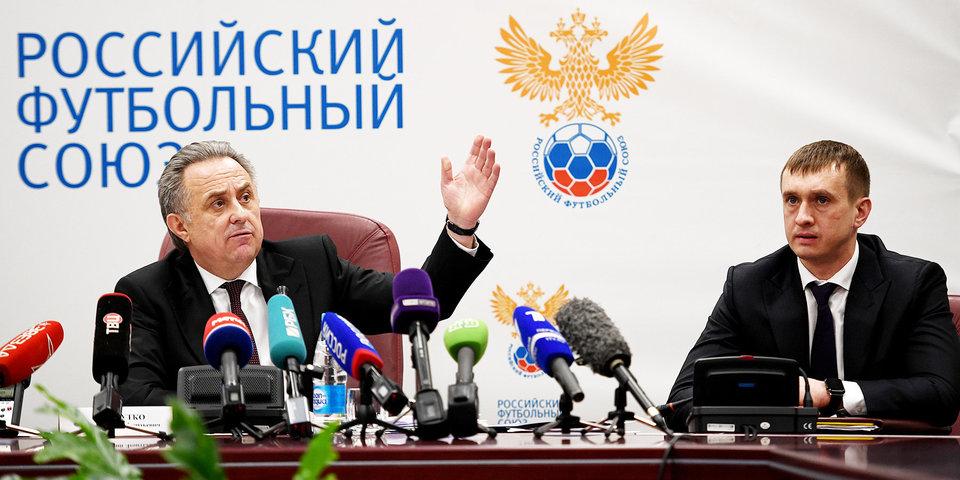 Александр Алаев: «Главная заслуга Мутко в том, что мы говорим о футболе»