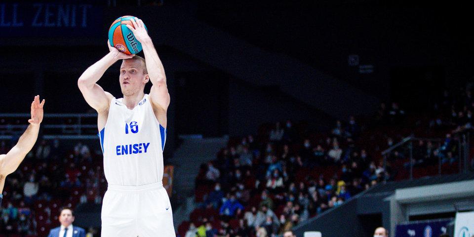 Баскетболисты «Енисея» не смогли выйти в финал квалификации Кубка ФИБА Европы
