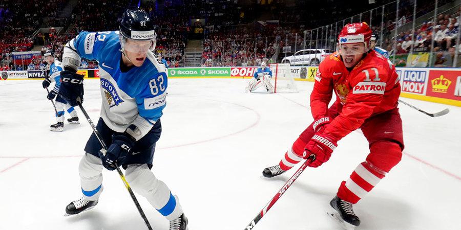 Нереализованное большинство при счете 0:0 изменило все. Разбор ключевых моментов матча Россия — Финляндия