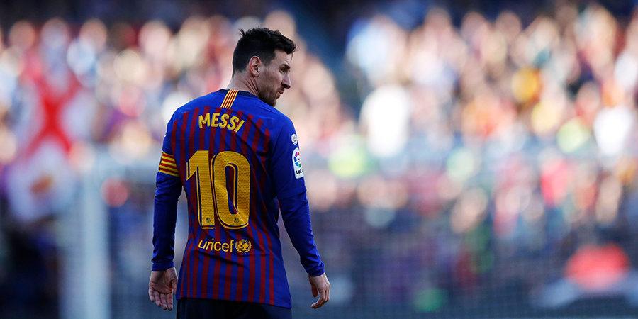 Защитник «Барселоны» извинился перед Месси за оскорбительные посты в соцсетях