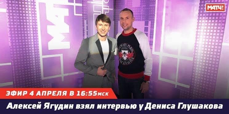 Глушаков в интервью «Матч ТВ» – о конфликте с Каррерой, чемпионстве «Спартака» и оскорблениях в Петербурге