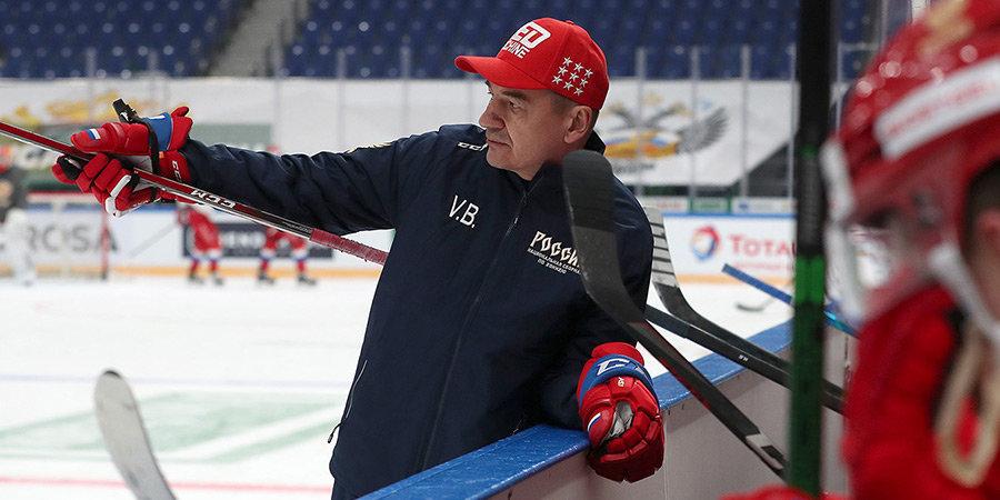 «Игроки КХЛ должны понимать — на ЧМ-2021 команда будет скомплектована из них». Интервью с главным тренером сборной России