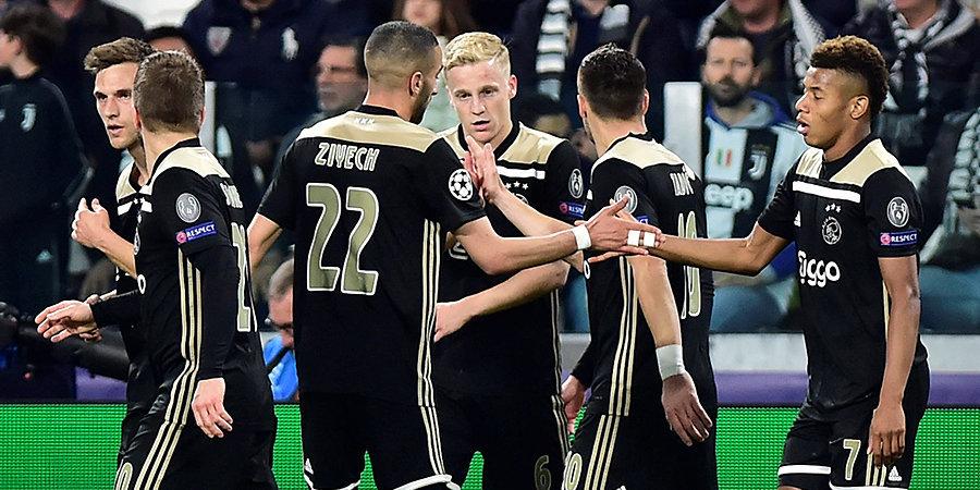 СМИ: «Реал» начал переговоры с «Аяксом» о трансфере Ван де Бека