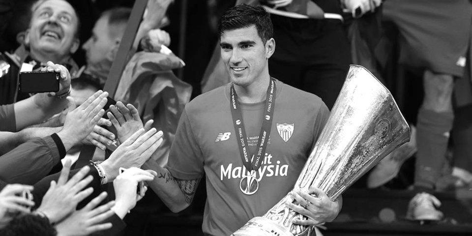 Матчи второго дивизиона чемпионата Испании перенесены из-за смерти Рейеса