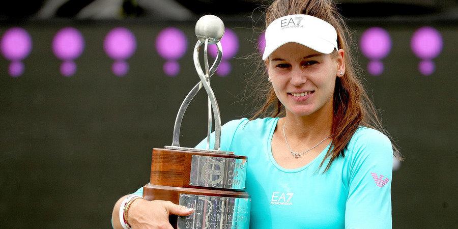 Кудерметова выиграла первый турнир WTA, «Локомотив» победил «Спартак», российские керлингисты остались без медалей на ЧМ и другие ночные новости