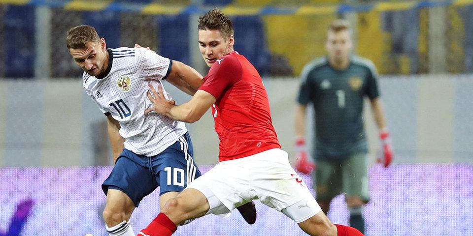 Молодежная сборная России не вышла на Евро-2019, даже дубль Чалова не помог. Голы и опасные моменты матча с Австрией