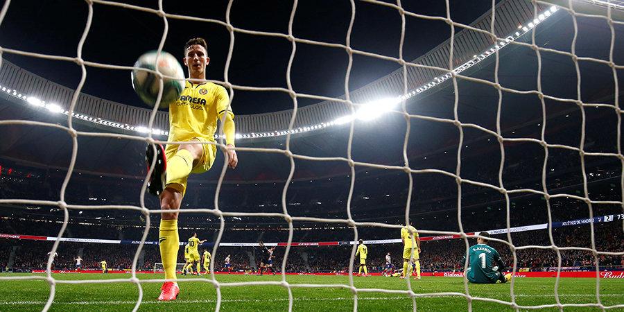 СМИ: «Манчестер Юнайтед» активирует опцию выкупа Торреса в 52 миллиона евро