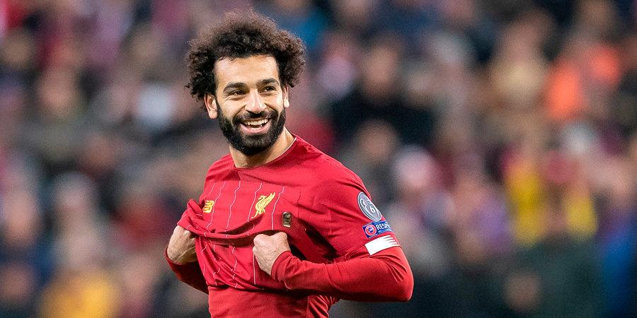 Салах повторил достижение Джеррарда по голам за «Ливерпуль» в ЛЧ