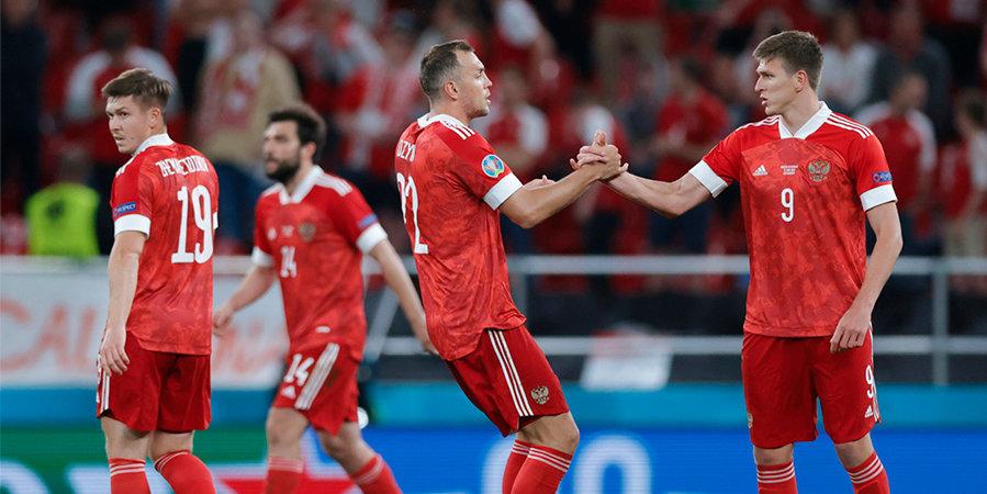 В РФС оценили выбор Казани для проведения матча отбора на ЧМ-2022 между Россией и Словакией