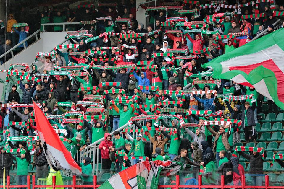 Около двух тысяч болельщиков поддержат «Локомотив» в Турине
