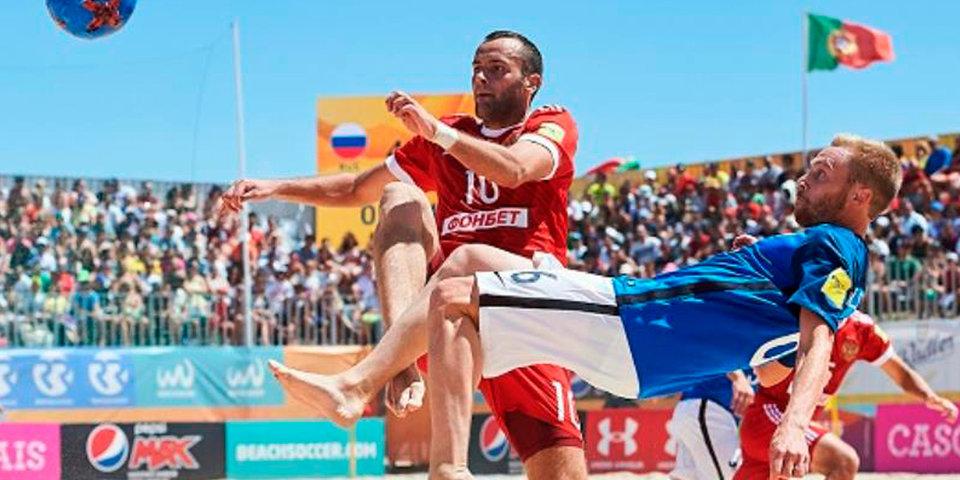 Сборная России одержала первую победу на Мундиалито, обыграв Францию