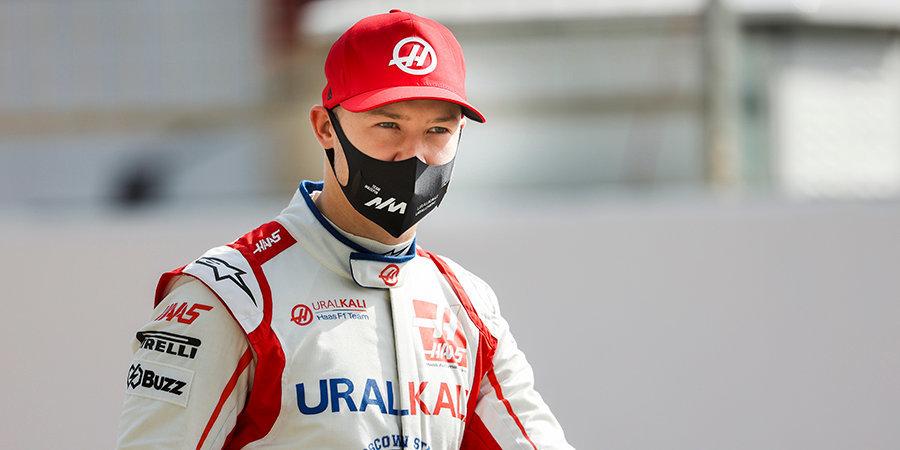 Дмитрий Губерниев — о дебюте Мазепина в «Формуле-1»: «Хуже биатлонистов»