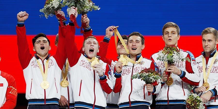 Впервые — первые! Как сборная России боролась за командный зачет ЧМ по спортивной гимнастике