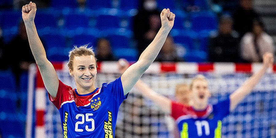 Женская сборная России без поражений прошла групповой раунд ЧМ. С кем играем дальше?