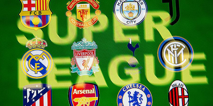 УЕФА вынес наказания клубам-участникам Суперлиги, Капризов забил победный гол в овертайме и другие ночные новости