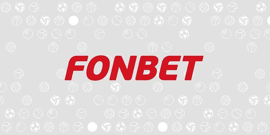 Клиент Фонбет из Москвы поднял на хоккейном экспрессе свыше 6,5 млн рублей