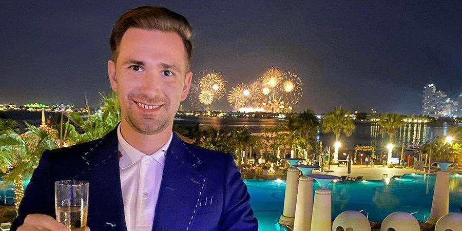 Глейхенгауз в Эмиратах, Тутберидзе во Флориде, Туктамышева в поисках новогоднего настроения. Как провели праздники фигуристы и тренеры