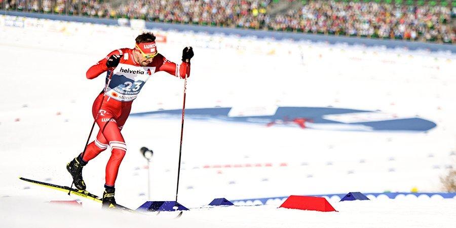 Устюгов отказался бежать командный спринт на чемпионате мира из-за болей в ноге