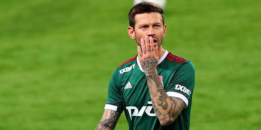СМИ: «Локомотив» может выставить Смолова на трансфер
