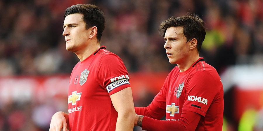 Капитан «Манчестер Юнайтед» Магуайр рискует пропустить финал Лиги Европы