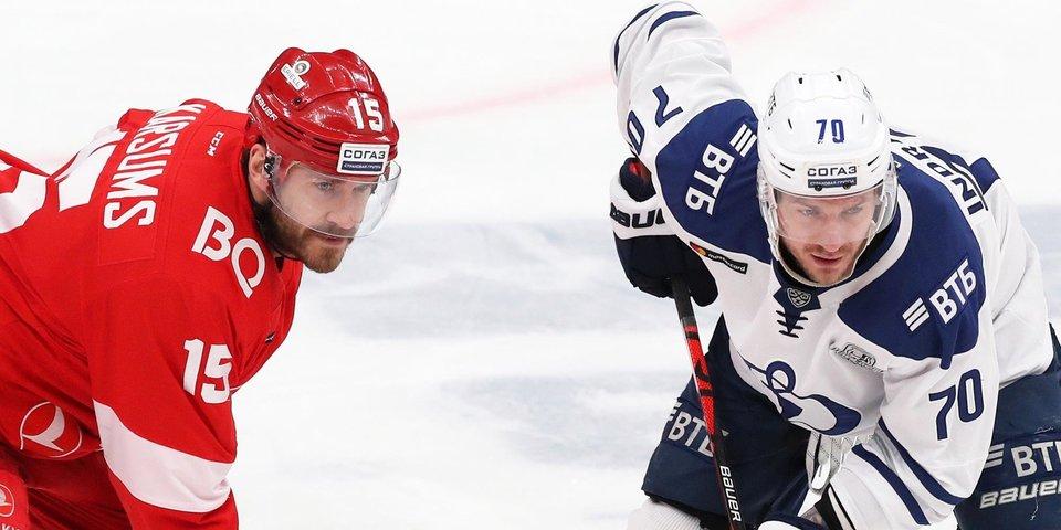 КХЛ выступила с официальным заявлением по поводу нынешнего сезона