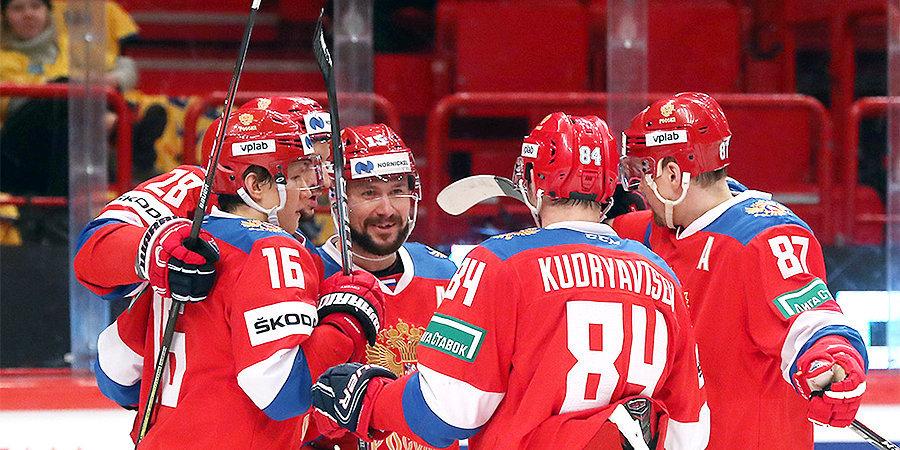 Сборная России выступит в одной группе с Чехией и Швецией на ЧМ-2021