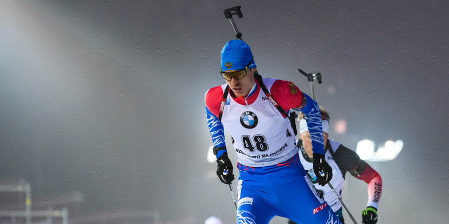 Поршнев взял золото индивидуальной гонки на этапе Кубка IBU в Словакии