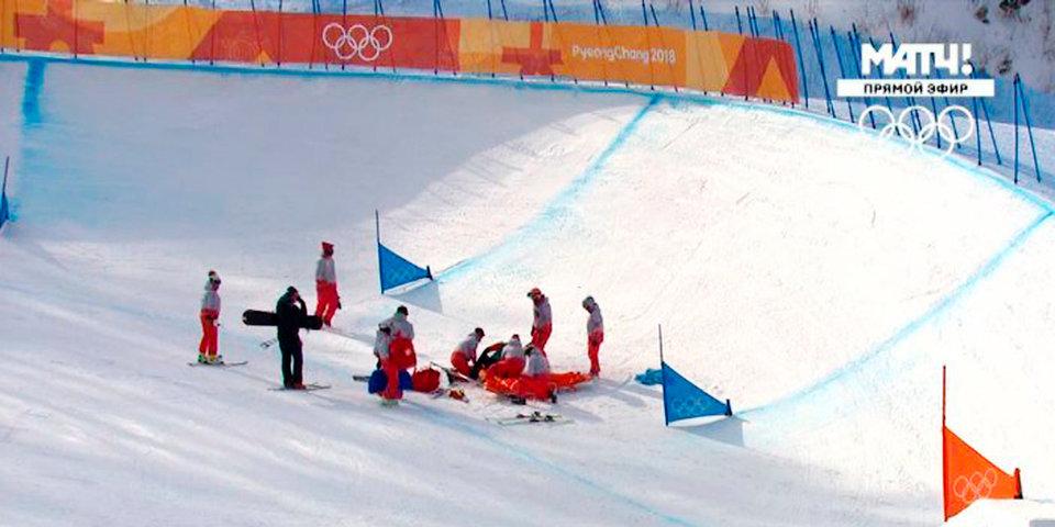 Олюнин сломал ногу в полуфинале Олимпийских игр