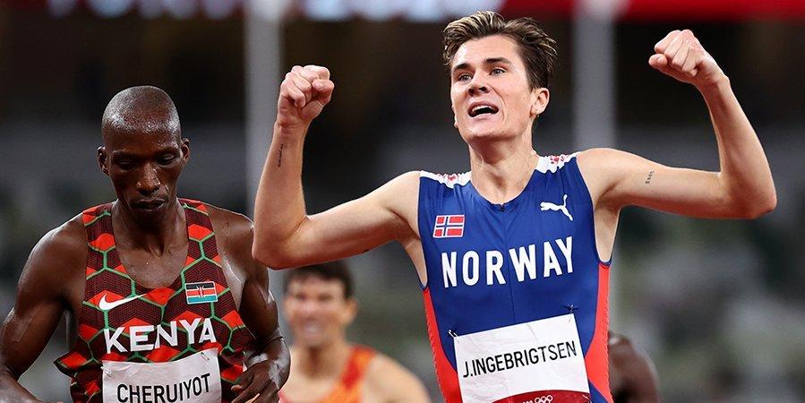 Норвежец Ингебригтсен стал победителем ОИ на дистанции 1500 метров
